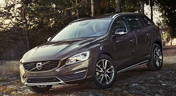 """Atraskite naująjį """"Volvo V60 Cross Country"""""""