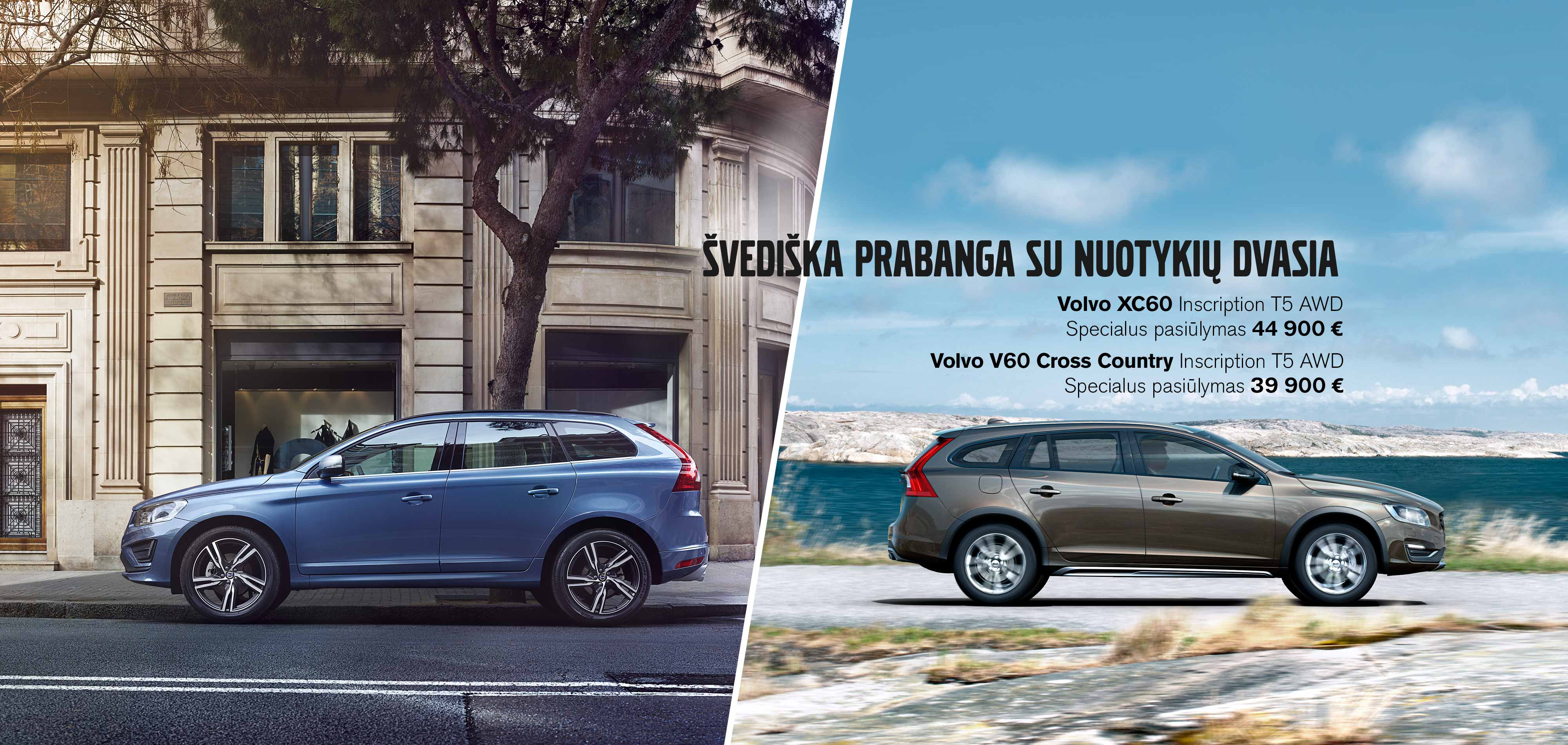 Volvo XC60 ir V60 Cross Country