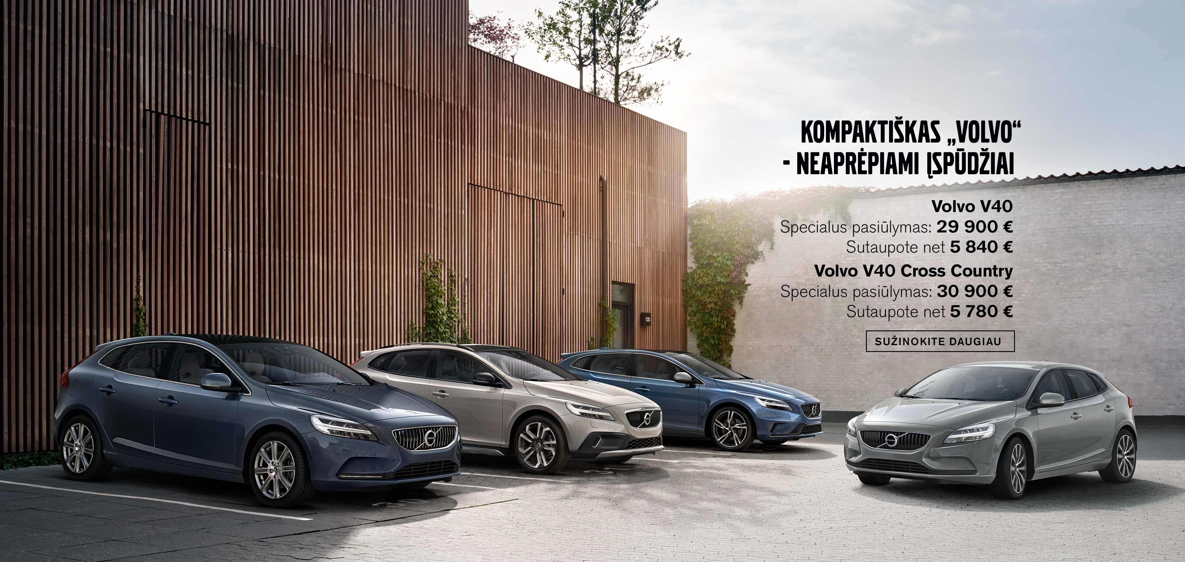 Volvo V40 ir V40 Cross Country