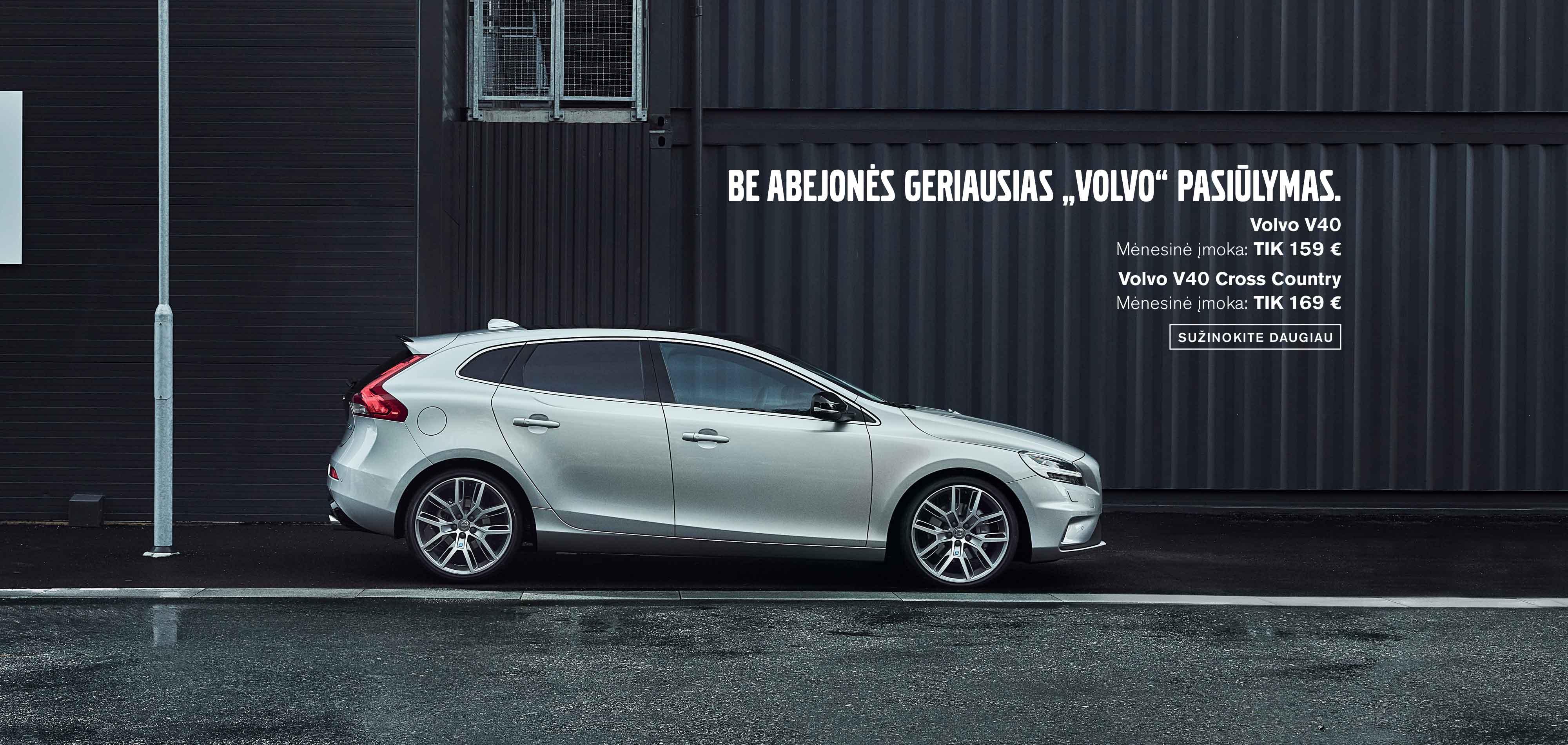 """""""Volvo V40"""" ir """"Volvo V40 Cross Country"""""""