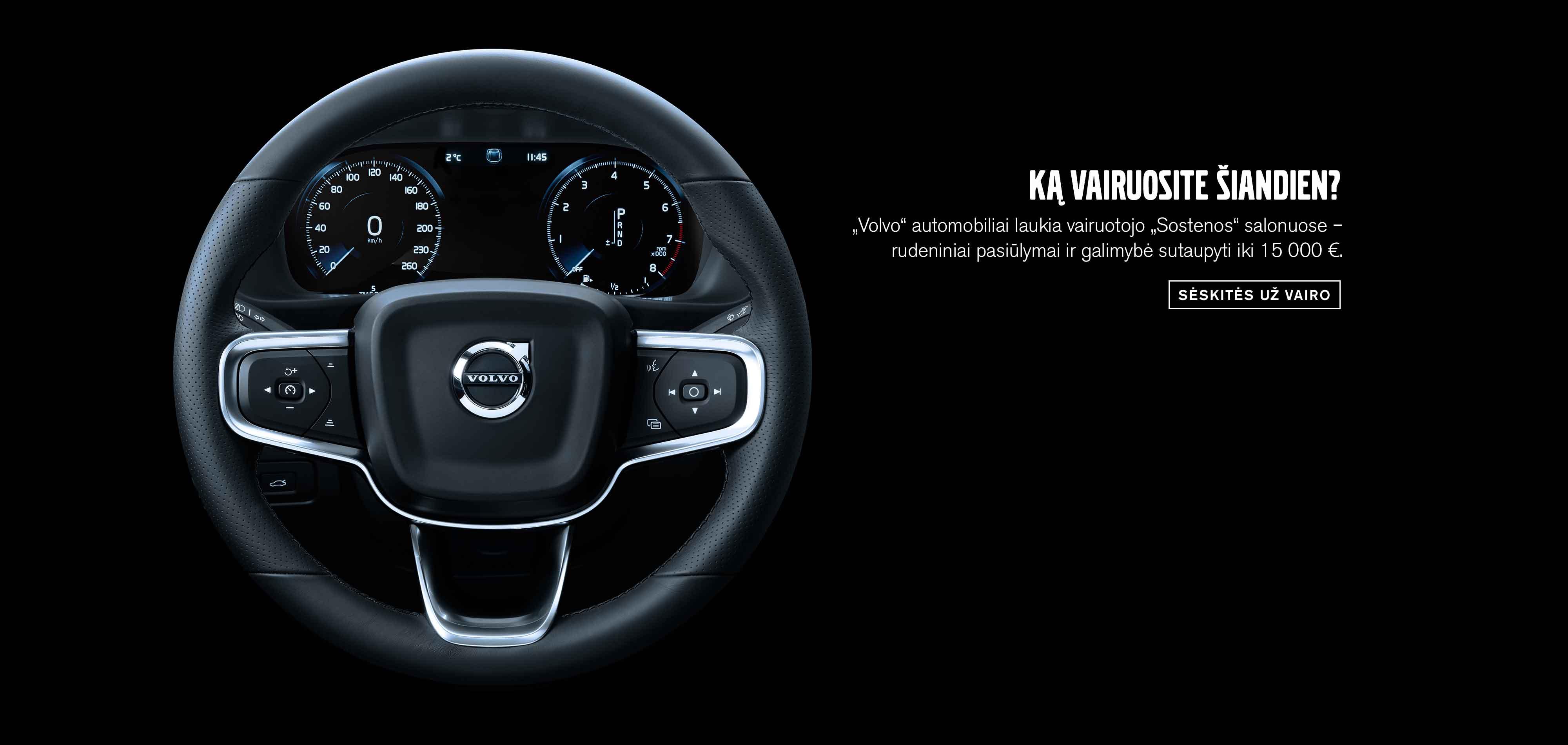 """Volvo"" rudens pasiūlymai"